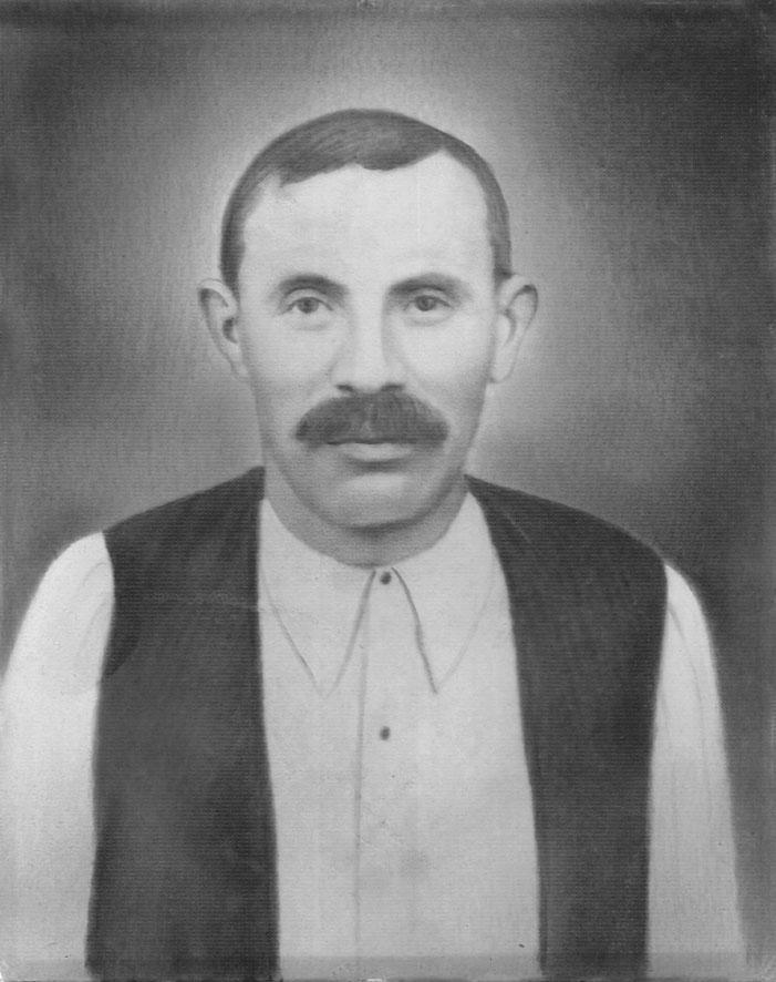 Ramón Rubal Vázquez